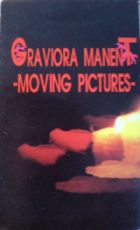 Moving Pictures (as Graviora Manent) (demo)
